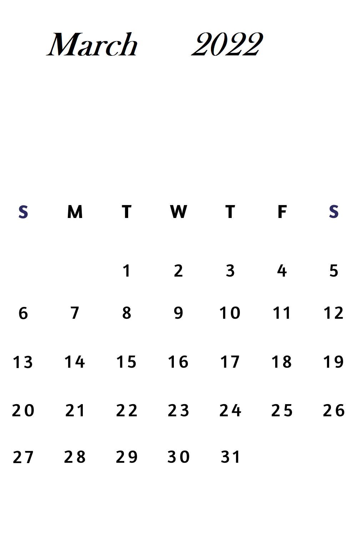 Elegant-March-2022-Calendar